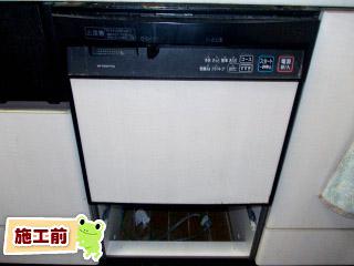 パナソニック製 食器洗い乾燥機 NP-45MS5S 施工前