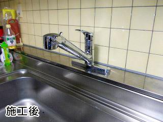 TOTO キッチン水栓 TKHG39JX