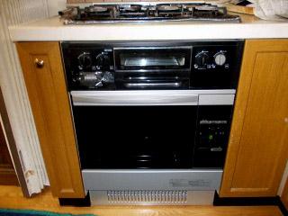 ハーマン ビルトインオーブンレンジ DR320CK