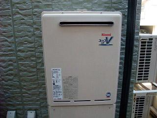 リンナイ ガス給湯器 RUF-A2400SAW-A