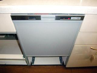 三菱 ビルトイン食洗機 EW-45H1S 施工後