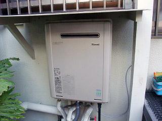 リンナイ ガス給湯器 RUF-E2401SAW