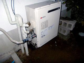 ノーリツ 給湯器 GRQ-2050SAX 施工後
