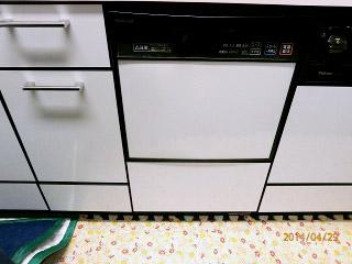 パナソニック 食洗機 NP-45MS6S 施工後