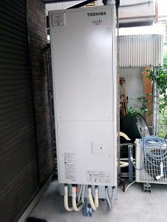 東芝 エコキュート FBH463SCG 施工後