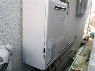 リンナイ 給湯器 RUF-A2000SAW 施工後