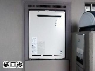 リンナイ製 ガス給湯器 RUF-A2400SAW-A
