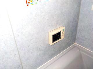 ツインバード 浴室テレビ VB-J09W 施工前