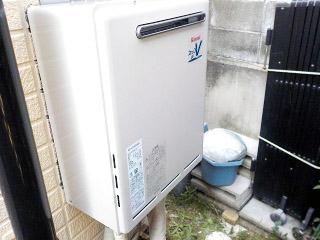 リンナイ ガス給湯器 RUF-A2000SAW-A-13A-120V