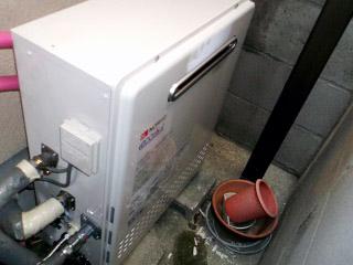 ノーリツ ガス給湯器 GT-C2452SARX-2-BL-13A-20A 施工後