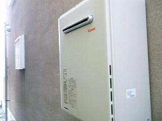 リンナイ ガス給湯器 RUF-A2405AW-13A-120V