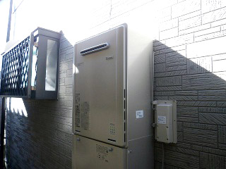 リンナイ ガス給湯器 RUF-E2405SAW-13A