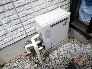 リンナイ ガス給湯器 RUF-A2400SAG-A13A-120V
