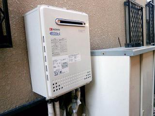ノーリツ ガス給湯器 GT-C2452AWX-2-BL-13A-20A 施工後