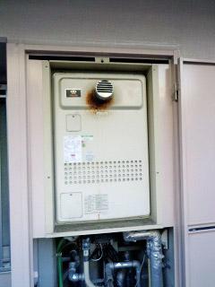 ノーリツ ガス給湯器 GTH-1644AWX-T-1-BL-13A-15A 施工前