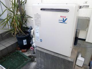 リンナイ ガス給湯器 RFS-A2003SA-13A 施工後