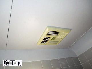 東芝 浴室換気扇 DVB-18SS3 施工前