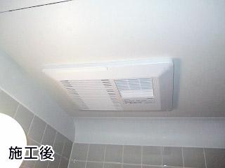 東芝 浴室換気扇 DVB-18SS3 施工後