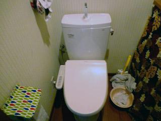 TOTO トイレ CS230B–SH231BA-NW1 施工後
