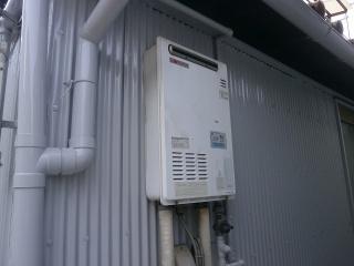 ノーリツ ガス給湯器 GQ-1639WE-13A-15A 施工前