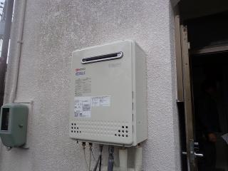 ノーリツ ガス給湯器 GT-C2452SAWX-2-BL-13A-20A 施工後