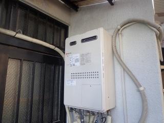 ノーリツ ガス給湯器 GTH-2444AWXD-1-BL-13A-20A 施工後