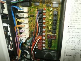 ノーリツ ガス給湯器 GTH-2444AWX3H-T-1-BL-13A-20A 施工前