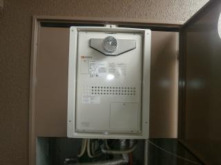 ノーリツ ガス給湯器 GTH-2444AWX3H-T-1-BL-13A-20A 施工後