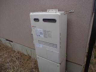 ノーリツ ガス給湯器 GTH-2444AWX-1-BL-13A-20A 施工後