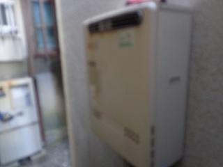 ノーリツ ガス給湯器 GT-C2452AWX-2-BL-13A-20A 施工前