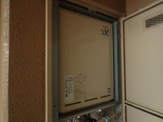ノーリツ ガス給湯器 GT-2450AWX-TB-2-BL-13A-20A 施工前