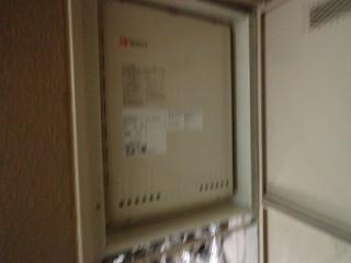 ノーリツ ガス給湯器 GT-2450AWX-TB-2-BL-13A-20A 施工後