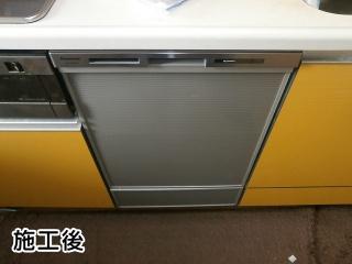 パナソニック 食器洗乾燥機 NP-45MD7S 施工後