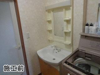 INAX 洗面化粧台 L-PR-009-75-VP1H-KJ 施工前