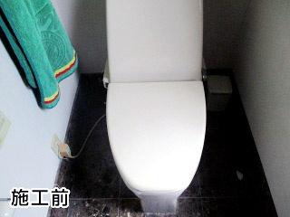 TOTO トイレ CES9574M-SC1 施工前