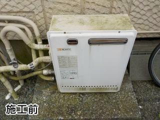 ノーリツ ガス給湯器 GT-C2452ARX-2-BL-13A-20A 施工前
