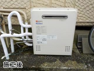 ノーリツ ガス給湯器 GT-C2452ARX-2-BL-13A-20A 施工後