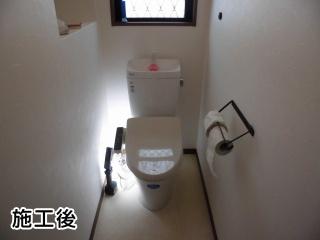 リクシル トイレ TSET-AZ0-WHI-1 施工後