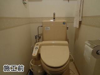TOTO トイレ TSET-QR3-IVO-1-120 施工前