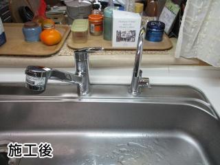 三菱レイヨン 浄水器 A103ZC 施工後