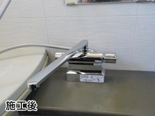 TOTO  浴室水栓 TMGG46ECR 施工後