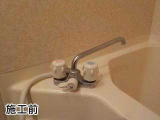 TOTO 浴室水栓 TMGG46E3 施工前