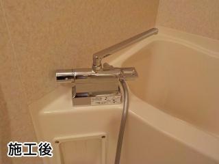 TOTO 浴室水栓 TMGG46E3 施工後