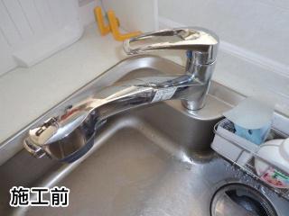 TOTO キッチン水栓 TKN34PBTN 施工前