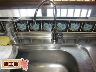 三菱レイヨン製 浄水器 A601EX-ZC