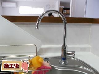 三菱レイヨン製 浄水器 U-A101ZC