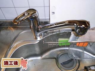 三菱レイヨン クリンスイ ビルトイン浄水器 F903-ZC
