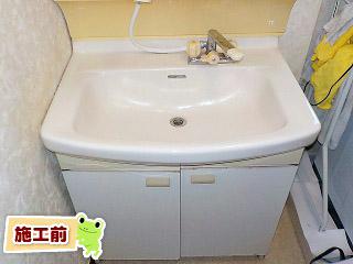 INAX 洗面化粧台 AR1FH-755SY-MAR1-753TXU 施工前