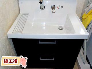 INAX 洗面化粧台 AR1FH-755SY-MAR1-753TXU 施工後