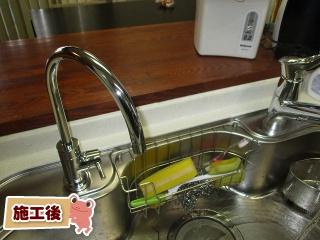 三菱レイヨン 浄水器 A103ZC